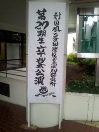 20110730_155617