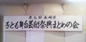 20110821_103445
